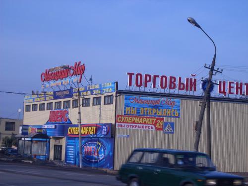 Супермаркет.jpg
