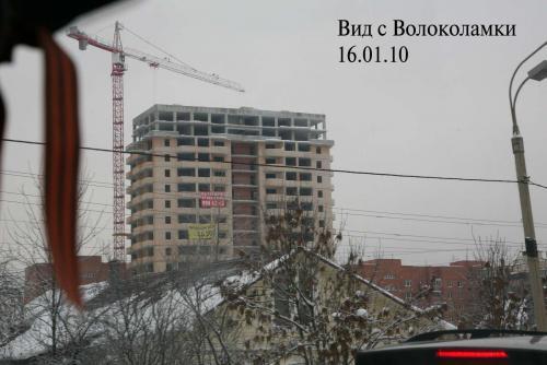16_янва_110.jpg