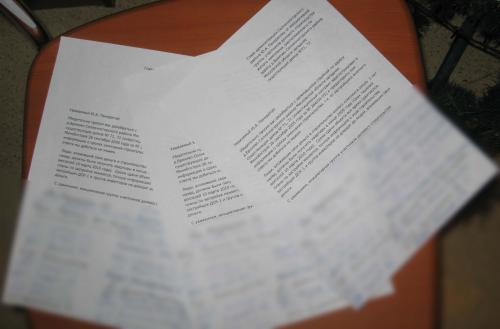 страница_1.jpg