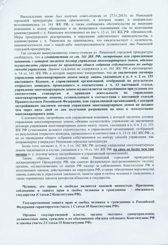документ00002.jpg