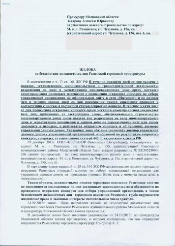 документ00001.jpg