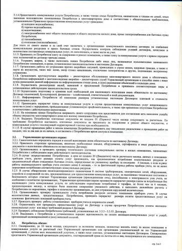 gol_ук2.JPG