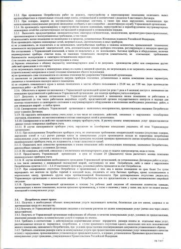 gol_ук3.JPG