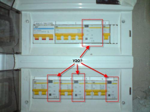 automats.jpg