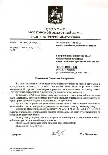 Кравченко_2.jpg