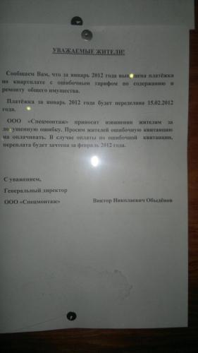 140220122667.jpg