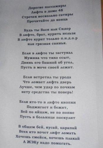 marazm_04.jpg