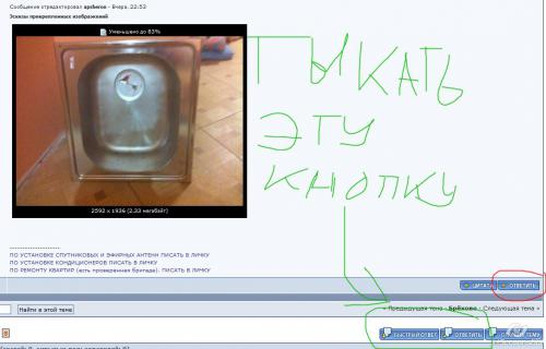 20120210_51lq_96kb.jpg