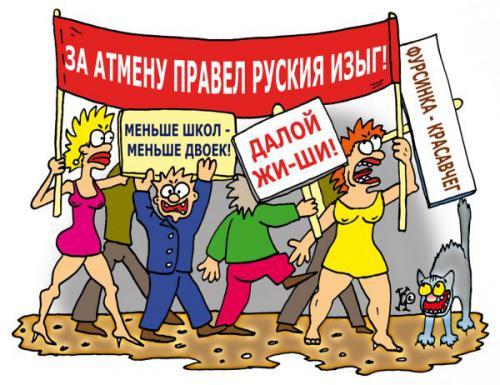 fursenka_krasafcheg.jpg
