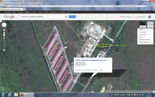 Google_Maps.jpg