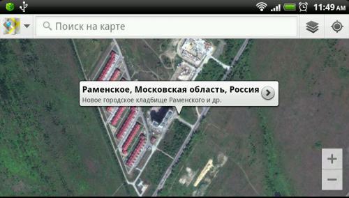 Google_карты__мобильная_версия__Донинское_шоссе.jpg