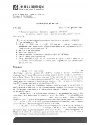 отчет_1.JPG