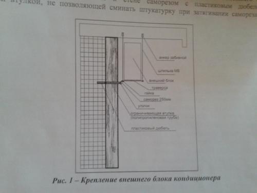 20130218_105329.jpg