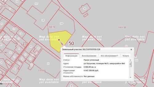 2013-02-11 10_56_44-Публичная кадастровая карта.jpg