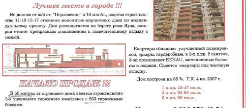 Реклама_ГлавУКСа.jpg
