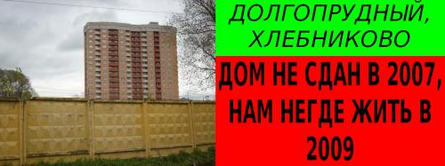 плакат_1х3__или_0_6х1_8_метра_.jpg