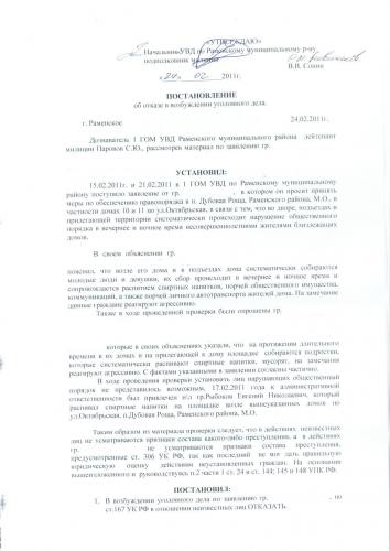 1_стр.JPG
