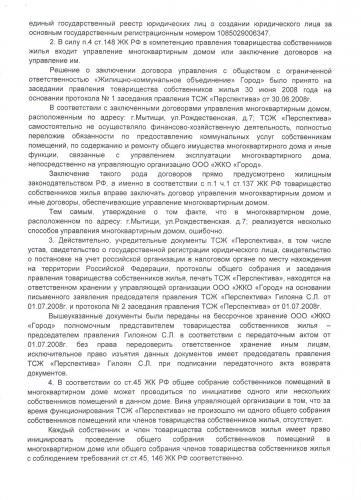 стр_2.jpg