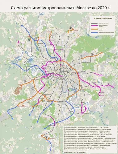 metro_2020_big.jpg