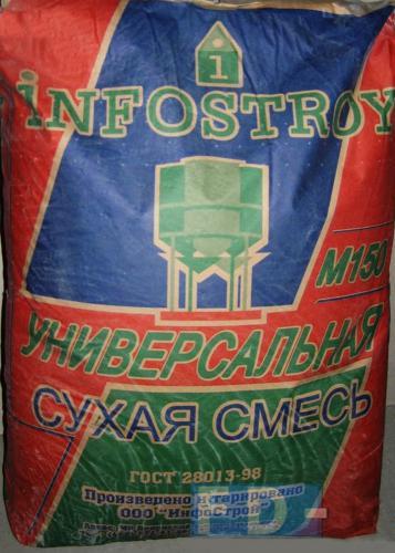 Инфострой_унив_1.jpg