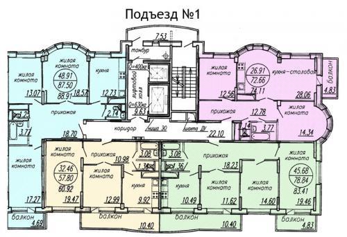 Наша квартирка.jpg