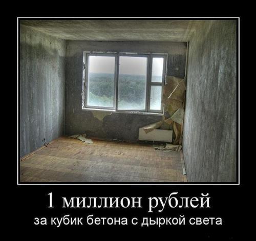 x_42748815.jpg