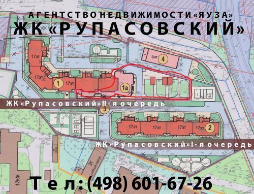 ZhK-Rupasovskij-jauza-0.jpg