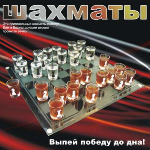 alco_chess_3in1_1_b-600x600.jpg