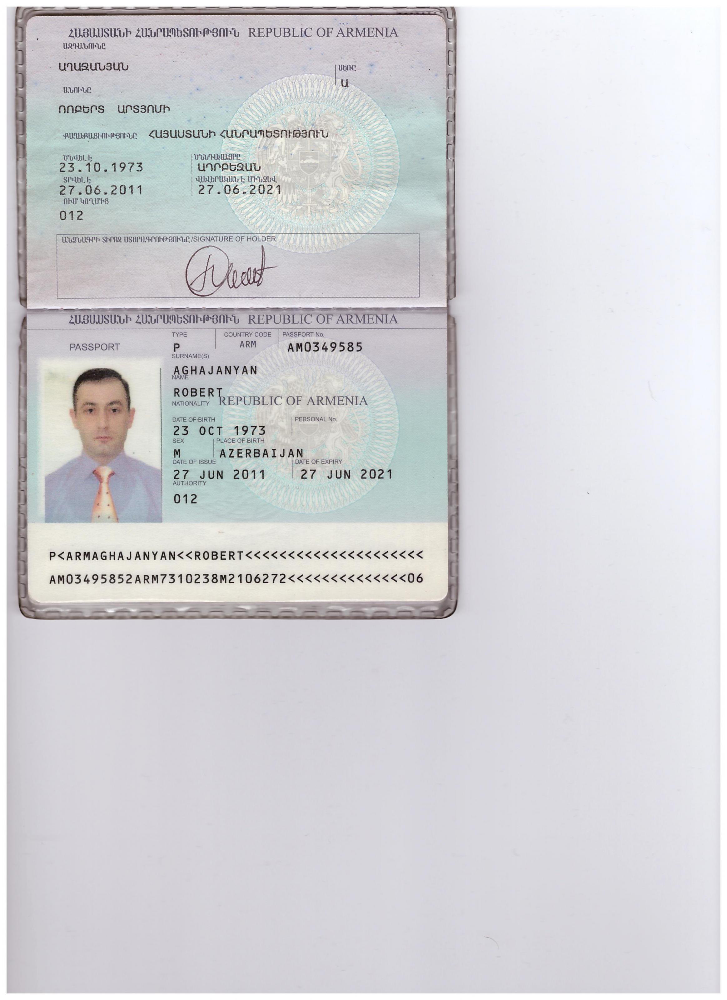 Регистрация граждан Армении в России в 2018 году 94