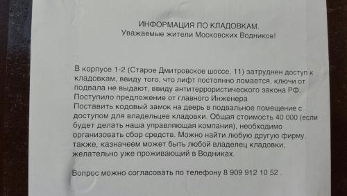 post-60643-0-36620800-1459016511_thumb.j