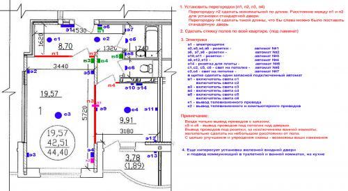 plan_1_44.jpg
