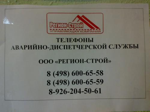 040420101399.jpg