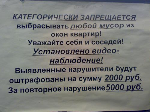 040420101409.jpg