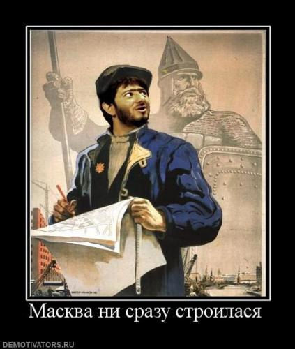 105114_maskva_ni_srazu_stroilasya.jpg