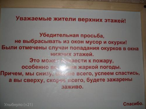z_898af8e0.jpg