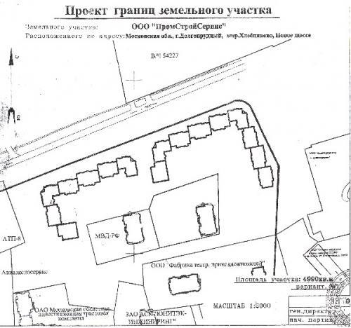 План_участка_вырезка.jpg