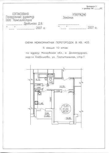 планировка_кв._405.jpg