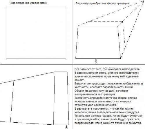 Вид_в_плоскости.jpg