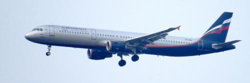 Аэрофлот4.JPG