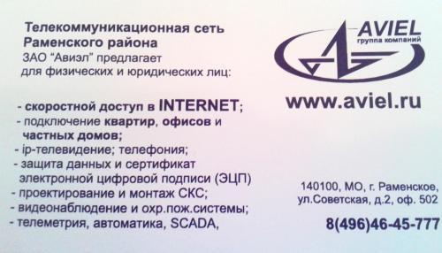 20140516_205532.jpg
