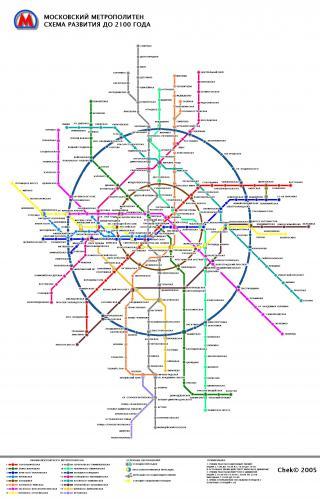 metro2100.jpg