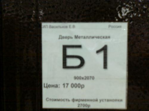 DC090614002_small.jpg