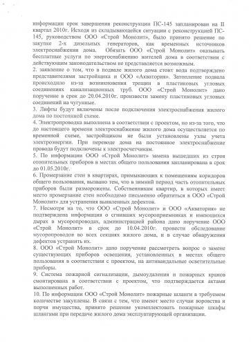 Первый_заместитель_главы_администрации_2.jpg