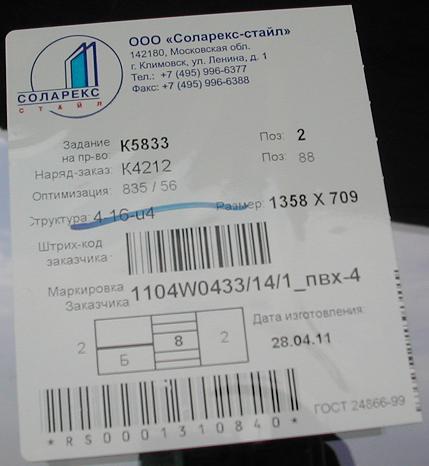 DSCN2222_small.JPG
