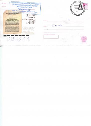 СКАН222_Page_2.jpg
