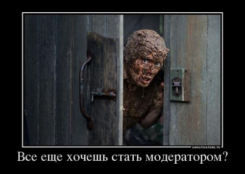 demotivator_0049.jpg