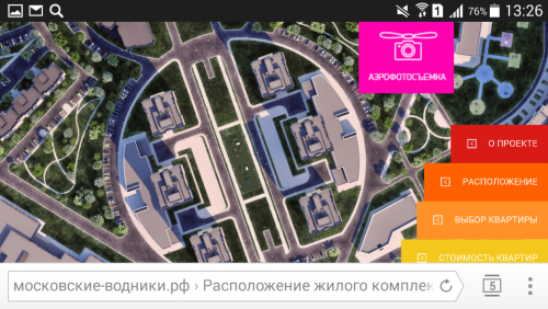 Screenshot_2015-06-24-13-26-37.png