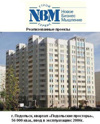 nbm.JPG