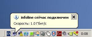 infoline.jpg