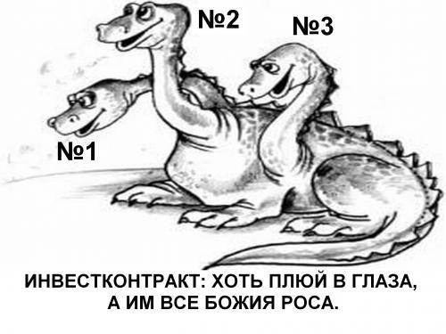 МЕНЕСРАЦИЯ.jpg